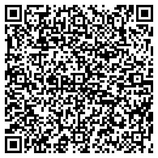 QR-код с контактной информацией организации КАНЦПРОФИЛЬ