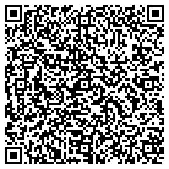 QR-код с контактной информацией организации КАНЦПРОФИЛЬ, ООО