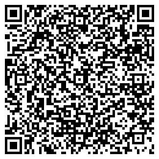 QR-код с контактной информацией организации КОНТУР МАГАЗИН