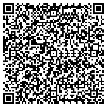 QR-код с контактной информацией организации ШКОЛЬНИК МАГАЗИН