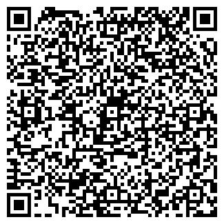 QR-код с контактной информацией организации ШТРИХ-2