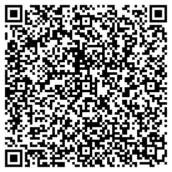 QR-код с контактной информацией организации АНСО МАГАЗИН ТОО ФОРА