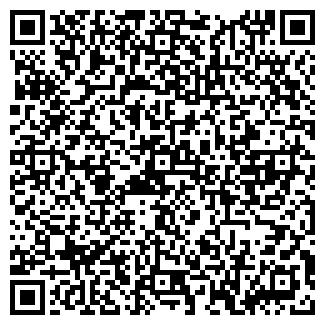 QR-код с контактной информацией организации СУПЕР БУМ ТОРГОВЫЙ ДОМ