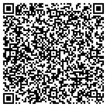 QR-код с контактной информацией организации КОРЧАНСКАЯ Е.Н., ИП