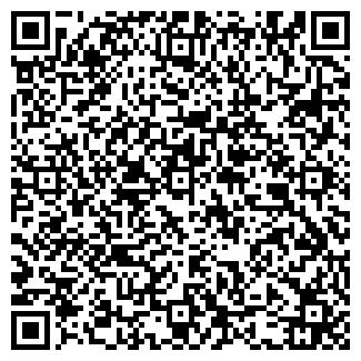 QR-код с контактной информацией организации SAVAGE
