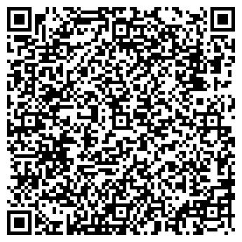 QR-код с контактной информацией организации БЕЛЬЕ МАГАЗИН № 2