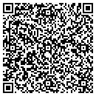 QR-код с контактной информацией организации СОЮЗ-6