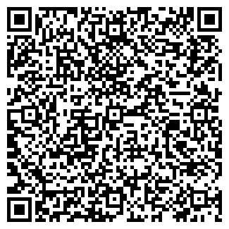 QR-код с контактной информацией организации ЛАНКС