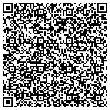QR-код с контактной информацией организации КОМИТЕТ ПО СОЦИАЛЬНОЙ ЗАЩИТЕ НАСЕЛЕНИЯ ПЕНСИОННЫЙ ОТДЕЛ СОВЕТСКОГО РАЙОНА