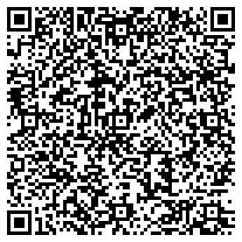 QR-код с контактной информацией организации ВЕТЕРАН УРАН НПО, ЗАО