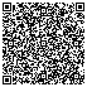 QR-код с контактной информацией организации ТАМЕРЛАН ТОО