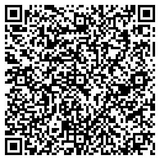 QR-код с контактной информацией организации БЭБИ УМ
