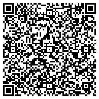 QR-код с контактной информацией организации ДЕРЕВУШКА