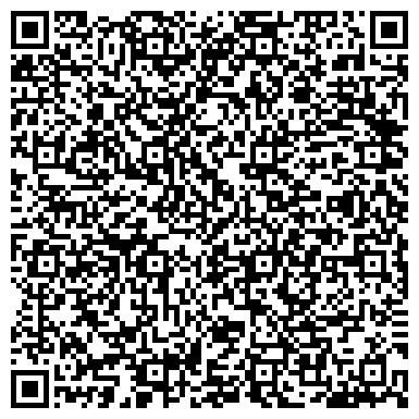 QR-код с контактной информацией организации ДЕТСКО-ПОДРОСТКОВЫЙ МЕДИКО-ПСИХОЛОГИЧЕСКИЙ ЦЕНТР