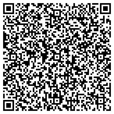 QR-код с контактной информацией организации ТАМЕРЛАН ТОРГОВЫЙ ДОМ ТОО