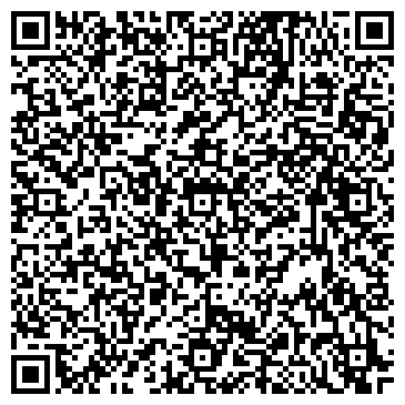 QR-код с контактной информацией организации Управление ПФР в Александровском районе, ООО