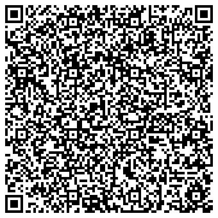 QR-код с контактной информацией организации ПЕНСИОННЫЙ ФОНД ОТДЕЛЕНИЕ ФОКИНСКОГО РАЙОНА