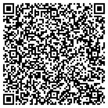 QR-код с контактной информацией организации ТАН ШАПАГЫ ТОО
