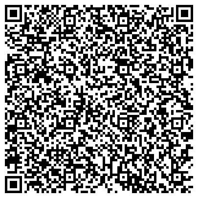 QR-код с контактной информацией организации 214019 Управление ПФР в Промышленном районе г. Смоленска