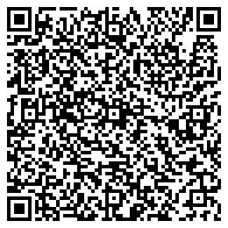 QR-код с контактной информацией организации ЛЕНИНСКОГО РАЙОНА
