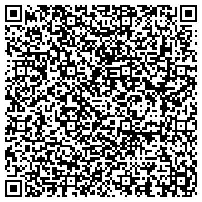 QR-код с контактной информацией организации ПОДСТАНЦИЯ СКОРОЙ МЕДИЦИНСКОЙ ПОМОЩИ КОМИНТЕРНОВСКОГО РАЙОНА