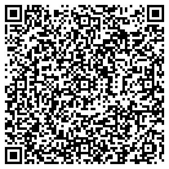 QR-код с контактной информацией организации ВЭЛТ ОАО СТАЦИОНАР