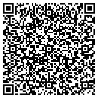 QR-код с контактной информацией организации БОЛЬНИЦЫ № 4