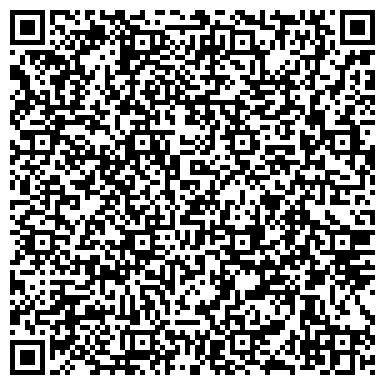 QR-код с контактной информацией организации УШУ-92 ПОДРОСТКОВЫЙ КУЛЬТУРНО-ОЗДОРОВИТЕЛЬНЫЙ КЛУБ