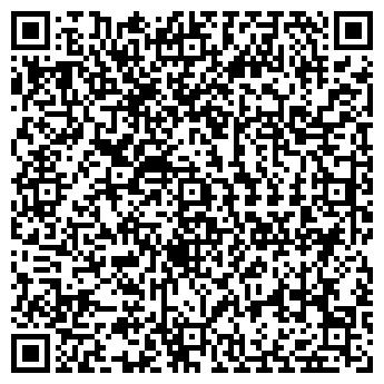 QR-код с контактной информацией организации ГУЗ ФИЛИАЛ №3 ВО СПК
