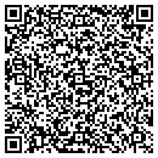 QR-код с контактной информацией организации ГАЗОВАЯ СЛУЖБА