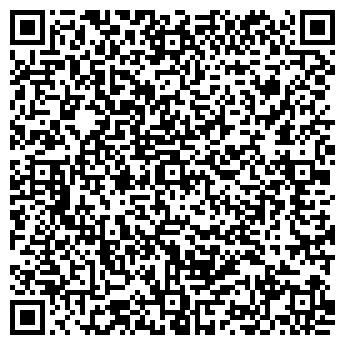 QR-код с контактной информацией организации ИНТ-ТРЭВЕЛ