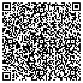 QR-код с контактной информацией организации № 1 ВОДОНАСОСНАЯ СТАНЦИЯ