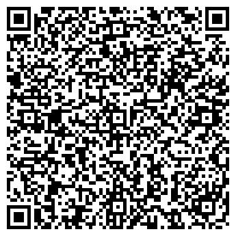 QR-код с контактной информацией организации № 9 ВОДОНАСОСНАЯ СТАНЦИЯ