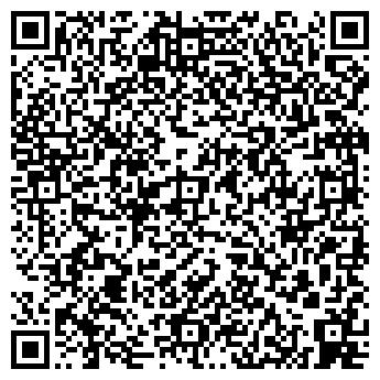 QR-код с контактной информацией организации № 20 ВОДОНАСОСНАЯ СТАНЦИЯ