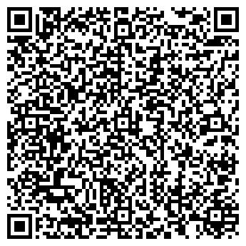 QR-код с контактной информацией организации АВАРИЙНАЯ СЛУЖБА ГОРГАЗ