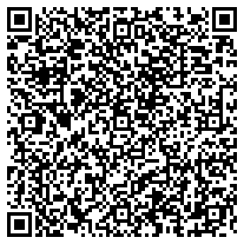 QR-код с контактной информацией организации ВОДОКАНАЛТРЕСТ РСУ