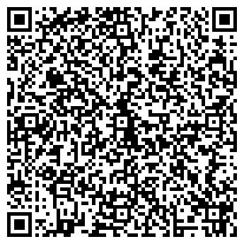 QR-код с контактной информацией организации ВОДОНАСОСНАЯ СТАНЦИЯ № 5