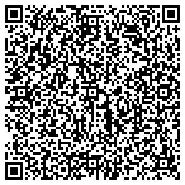 QR-код с контактной информацией организации ВОДОНАСОСНАЯ СТАНЦИЯ № 6 ВОРОНЕЖВОДОКАНАЛ