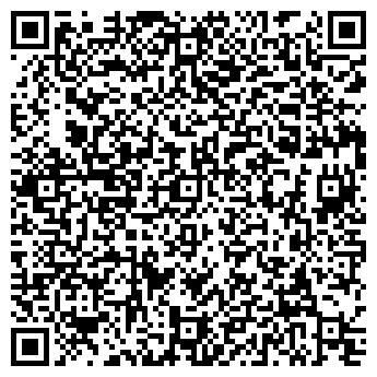QR-код с контактной информацией организации ВОДОНАСОСНАЯ СТАНЦИЯ № 11