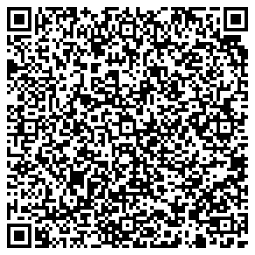 QR-код с контактной информацией организации ТЕХНО-ЛЮКС ТОРГОВЫЙ ДОМ