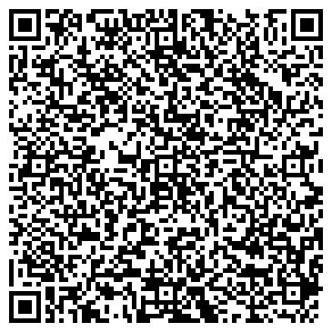 QR-код с контактной информацией организации ВОДОНАСОСНАЯ СТАНЦИЯ ВОРОНЕЖВОДОКАНАЛ № 11