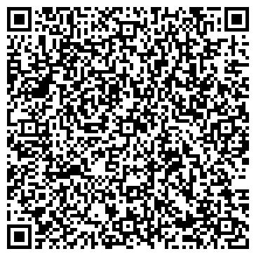 QR-код с контактной информацией организации ВОДОПОДЪЕМНАЯ НАСОСНАЯ СТАНЦИЯ № 8