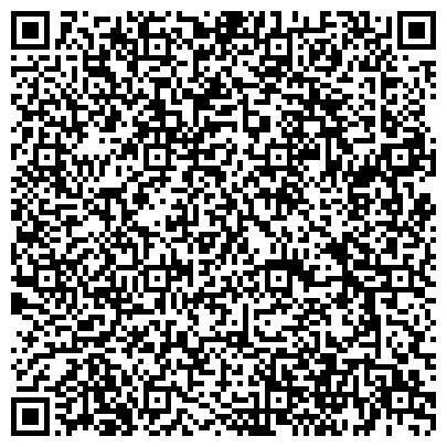 QR-код с контактной информацией организации ВОРОНЕЖВОДОКАНАЛ ПУ УЧАСТОК ВОДОПРОВОДНОЙ СЕТИ ЛЕВОБЕРЕЖНОГО РАЙОНА