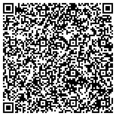 QR-код с контактной информацией организации УЧАСТОК КАНАЛИЗАЦИОННОЙ СЕТИ ЛЕВОБЕРЕЖНОГО РАЙОНА