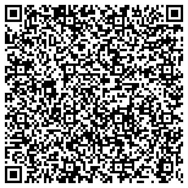 QR-код с контактной информацией организации ГАЗТЕПЛОМОНТАЖ-3 ФИРМА ФИЛИАЛ АО ГАЗЭНЕРГОСЕРВИС