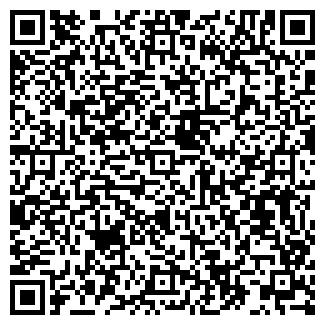 QR-код с контактной информацией организации ТРАСТ ТОО