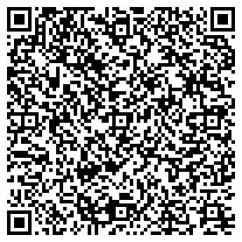 """QR-код с контактной информацией организации """"Воронежтеплосеть"""""""