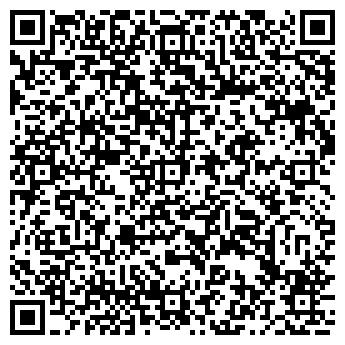 QR-код с контактной информацией организации ТЕПЛОПУНКТ № 42