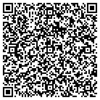 QR-код с контактной информацией организации ТРЕЙД МАСТЕР ТОО