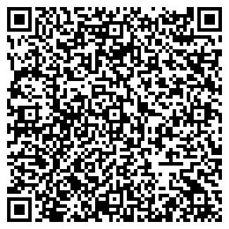 QR-код с контактной информацией организации ТЕПЛОСТАНЦИЯ